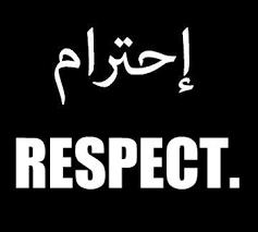 respect_arabic572653b131462