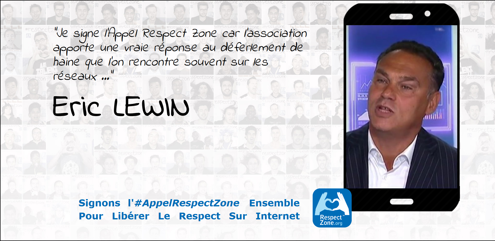 Eric LEWIN
